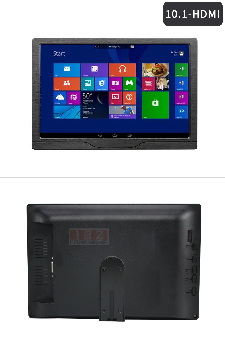 Màn hình 10 inch IPS HDMI, VGA, AV  1280x080